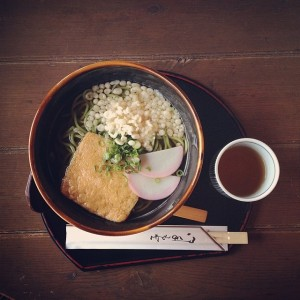 Cha Soba Noodle lunch