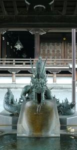 A Misogi hand washing basin in Kyoto